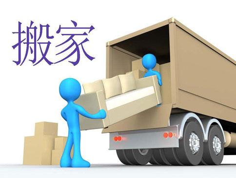 雷电竞app下载雷电竞官网app、货运服务